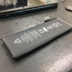5battery2.png