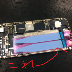 iphone6bou3.png