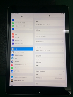 ipad5gwre212.png